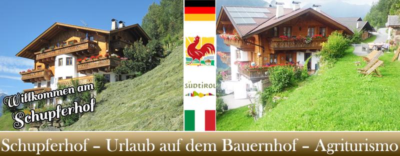 Schupferhof - Urlaub auf dem Bauernhof in Schenna